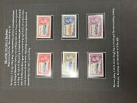 George V 1935 Silver Jubilee selection on sheet with varieties X27