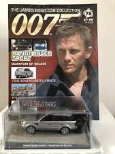 Range Rover Sport  James Bond 007 Die Cast Car Collection - Quantum Of Solace