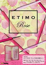 LIMITED ETIMO ROSE Tulip Cushion Grip 10 Crochet hooks Set Japan