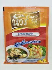 Fermented Fish Flavor Seasoning Powder Plara Ingredients Easy to Cook 60 g