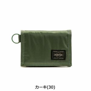 PORTER Yoshida Bag 555-06439 Tri Fold Wallet CAPSULE 4 colors NEW from Japan