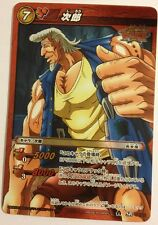 Toriko Miracle Battle Carddass TR03-08 SR