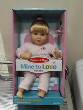 "Melissa & Doug Mine to Love NATALIE, Cute 12"" Baby Doll w/Pacifier-18M+ NEW!"