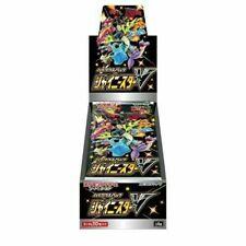 Pokemon Card Game Sword Shield High Class Pack Shiny Star V BOX Pre Order JAPAN