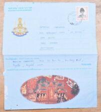 MayfairStamps Thailand 1967 Crans Montana Switzerland Used Stationery Aerogramme