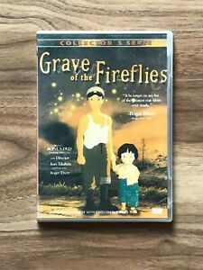 GRAVE of the FIREFLIES DVD - All Region RARE
