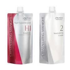 Shiseido Straightening Cream Set H1 + 2 SET Resistant Hair 400g -Also Sell Glatt