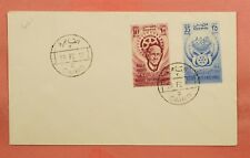 1955 FDC EGYPT ROTARY INTERNATIONAL CANCEL CAIRO