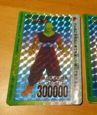 DRAGON BALL Z GT DBZ AMADA PP PART 16 CARDDASS CARD PRISM CARTE 676 JAPAN **
