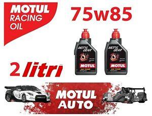 Motul Motyl Gear 2 Litri 75W85 motylgear olio cambio tutela