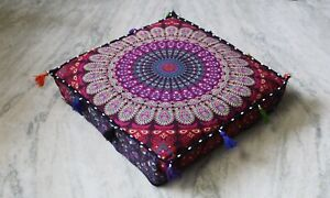 """Indian 20X20"""" Square Peacock Mandala Cushion Cover Floor Pillow & Dog Bed Cover"""