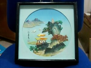 Signed 3D Japanese Painted Shell Collage of a Pagoda and Hills in a Boxed Frame