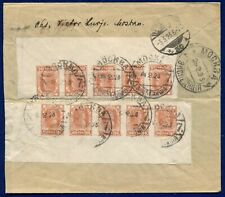 RUSSIA: February 1923 RSFSR Registered Inflation Cover to Germany; 2 Strips of 5