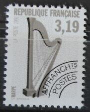 1992 FRANCE PREOBLITERE Y & T N° 220 Neuf * * SANS CHARNIERE