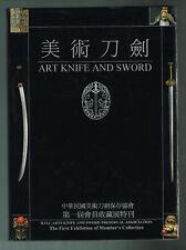 Art Knife and Sword 2002 Hardcover Printed in Taiwan. Inscribed. by Editor