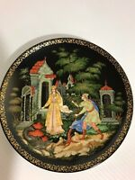 """Bradford Exchange Plate - Made in Russia """"Elena the Fair"""" Xpynkoe"""