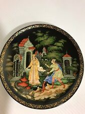 "Bradford Exchange Plate - Made in Russia ""Elena the Fair"" Xpynkoe"