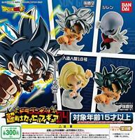 Dragon Ball capsule figure 04 4 set Son Goku/Gokou Android 18 Jiren Anime JAPAN