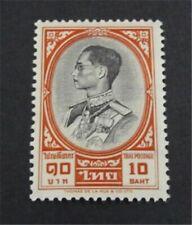nystamps Thailand Stamp # 360 Mint Og H $90 U4y1156