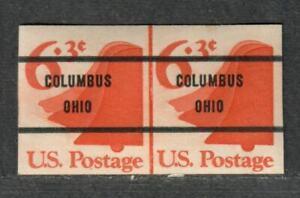 US Sc#1518 Error, Coil Line Pair, Glazed Gum