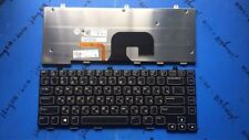 New�� For Dell Alienware M14X-R2 Backlit Ru Russia Keyboard Dp/N: 0Jrwp3 (No R1)