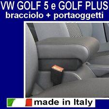 BRACCIOLO per GOLF 5 -GOLF PLUS -VOLKSWAGEN -VW armrest - vedi tappeti in gomma