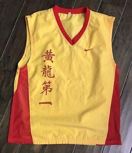 Nike Olympics Windbreaker Vest Sz XL Beijing 2008 Pullover