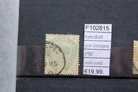 FRANCOBOLLI GRAN BRETAGNA N°82 USED (F102815)