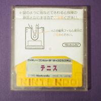 Pro Wrestling / Tennis (Nintendo Famicom Disk System FDS, 1986) Japan