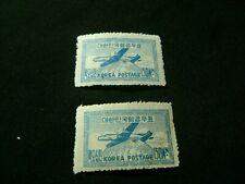 KOREA-(-1949-)-SCOTT # C2-MH-LOT of 2 STAMPS-CV.$10