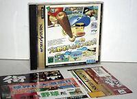 Pro Yakyuu Team mo Tsukurou! GIOCO USATO SEGA SATURN ED JAPAN NTSC/J VBC 38001