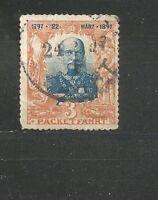 Deutsches Reich 3 PF PFENNIG Packetfahrt Marke 1897