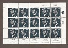 Israel 1973 Holocaust Memorial Day Full Sheet Scott 523  Bale 561