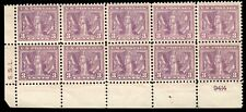 US #537 3c Victory Issue Block of 10/P#  MNH F-VF with SSL Initials