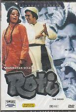 Roti - rajesh Khanna , Mumtaz  [Dvd]1st Edition WEG Release