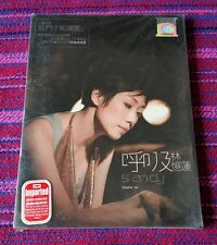 Sandy Lam ( 林憶蓮 ) ~ 呼吸 ( Taiwan Press ) Cd