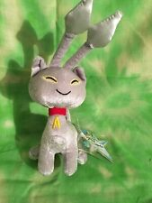 Neopets Silver Aisha Plushy. 7�. Keyquest Series 2. Limited Edition. 2008. New