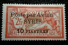 Syria :1924 Airmail -Overprinted Poste par 10/2P/Fr. Rare &Collectible Stamp.