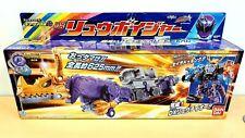 Bandai Uchuu Sentai Kyuranger Kyutama 10 DX Ryuu Voyager Dragon Power Rangers