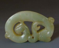 Chinese Antique Carved Jade Coiled Dragon