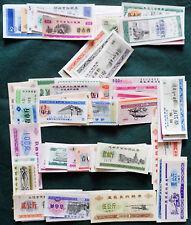 China Chinese Food Coupon Stamp Set 100 PCS Different Notes Mix grade  lot