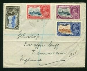 1935 Silver Jubilee Gilbert & Ellice Islands set on registered cover to England
