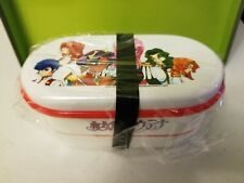 Revolutionary Girl Utena Bento Lunch Box - Loot Crate Anime - August 2016 SEALED