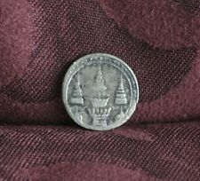 Thailand Fuang 1869 ND Silver Coin Elephant in Chakra Rare Rama V Thai 2412