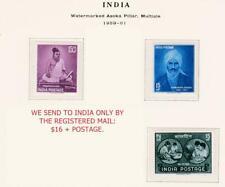INDIA 1960 POETS & CHILDREN'S DAY (MNH) ** LITERATURE