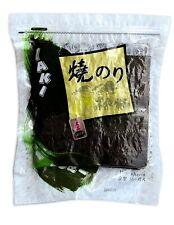 100 Sheet Restaurant Quality Yaki Sushi Nori Roasted Seaweed Roll Wrap 280g