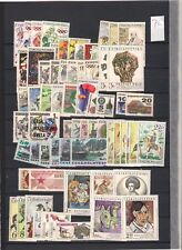 1972 MNH Czechoslovakia year collecttion according to Michel system