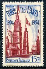 STAMP / TIMBRE FRANCE NEUF N° 975 ** FOIRE DE PARIS