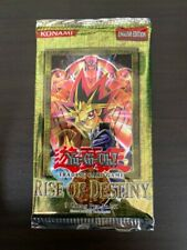 Yu Gi Oh Rise of Destiny English Booster Pack