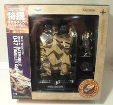 Sci-Fi Revoltech Series No. 047 Batmobile Tumbler Cannon from Kaiyodo - NEW